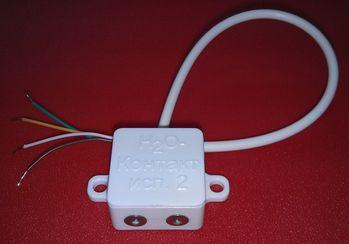 Датчик контроля протечек воды h2o-Контакт (NEW) исполнение 2