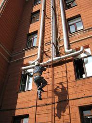 Испытание наружных пожарных лестниц и ограждений
