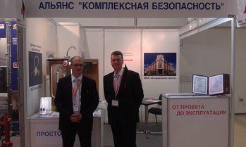 Стенд компании Альянс Комплексная безопасность на выставке MIPS 2012