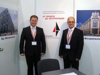 Болонин К.В. и Лазунов А.В. на стенде компании на выставке МИПС 2012